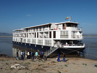Irrawaddy Voyager II